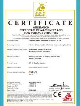 CE шахах машины гэрчилгээ