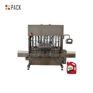 Үндэслэлтэй загвар автомат үс шампунь / гар ариутгагч / угаалгын нунтаг дүүргэх машин