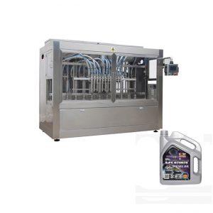 Хуванцар саванд зориулсан автомат мотор тос дүүргэх машин