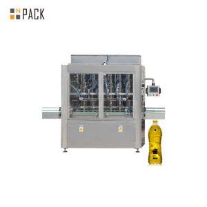 GMP гэрчилгээ бүхий автомат мотор хөдөлгүүрийн тосны гэрийн тэжээмэл лонх бөглөх машин